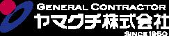 ヤマグチ株式会社
